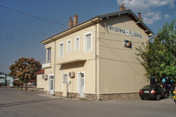 The exterior of the building of the railway station of Florina.