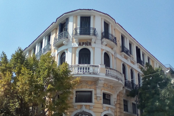 The exterior of the impressive neoclassical building that hosts Arni Hotel in Karditsa.