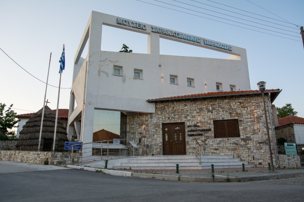The exterior of the Museum of Sarakatsani in the village of Aisymi of Evros.