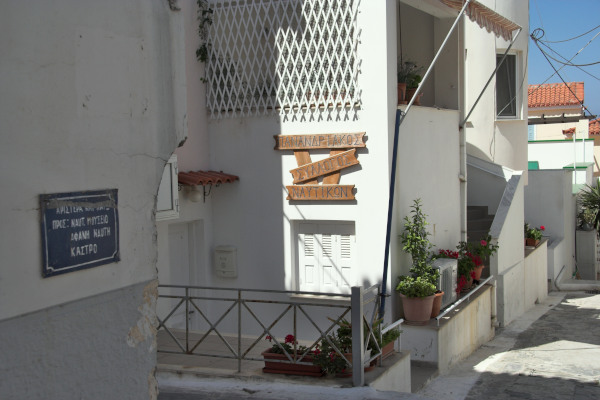 One of the central streets of the Chora (central settlement) of Andros.