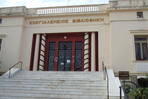 The front side and the main entrance of the Korgialenio Historic & Cultural Museum on Kefalonia island.