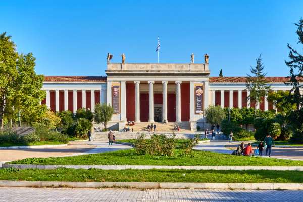 The front side and the main entrance of the National Archaeological Museum of Athens.