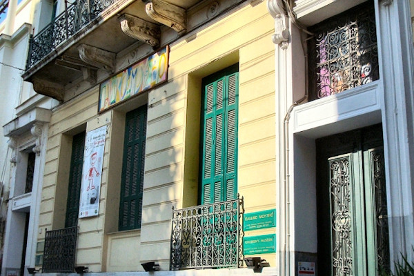 The front side and the main entrance of the Museum of Greek Children's Art in Plaka of Athens.
