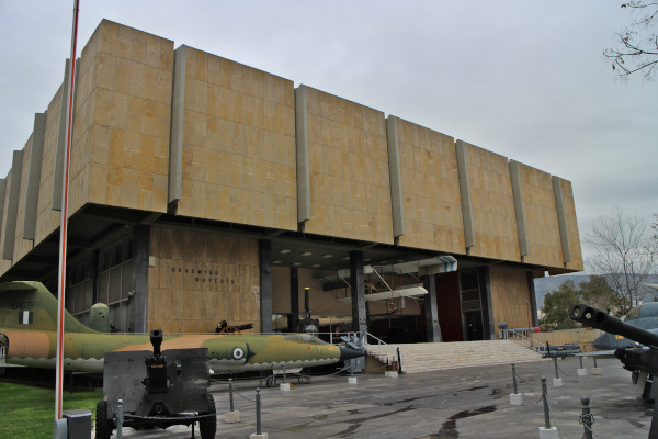 The front side and the main entrance of the War Museum of Athens.