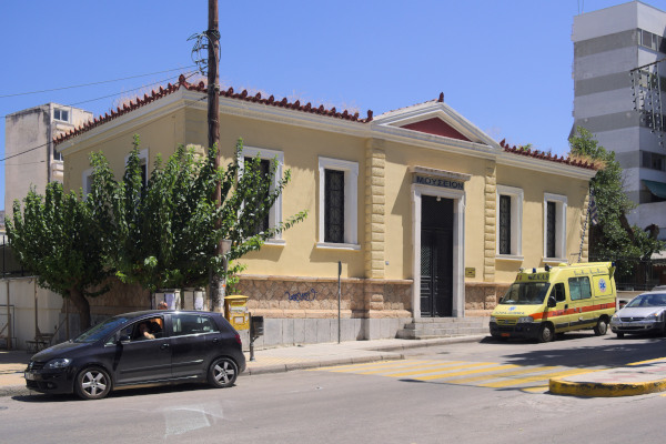 The front side and the main entrance of the old Archaeological Museum of Chalkida.