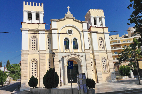 The front side and the main entrance of the Cathedral of St. Demetrius in Chalkida.