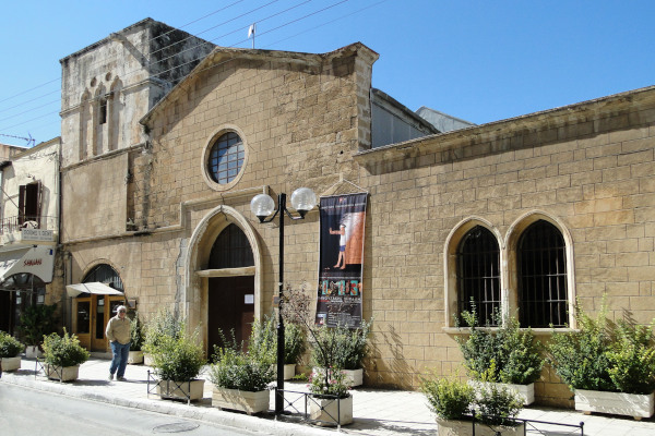 The front side and the main entrance of the Archaeological Museum of Chania.