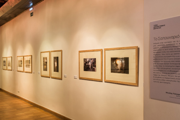 A picture showing one of the rooms with exhibits in the Municipal Art Gallery of Chania.
