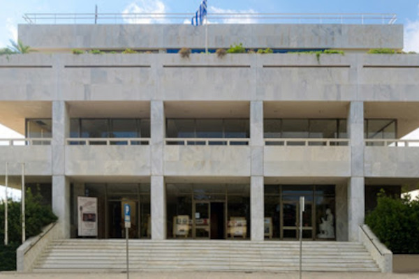 The front side and main entrance of the Homerion Cultural Center in Chios Town.