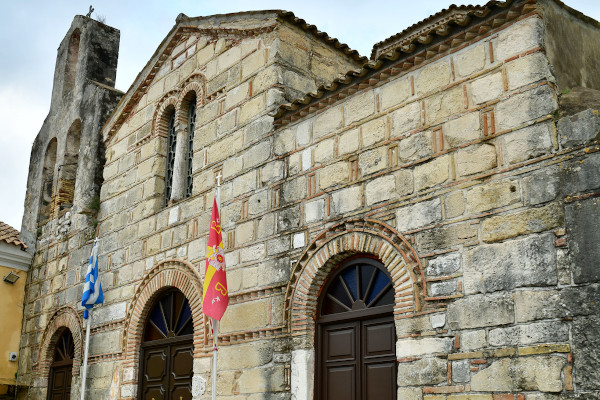 The front side and the main entrance of the Byzantine Church of Saints Jason & Sosipatros in Corfu.