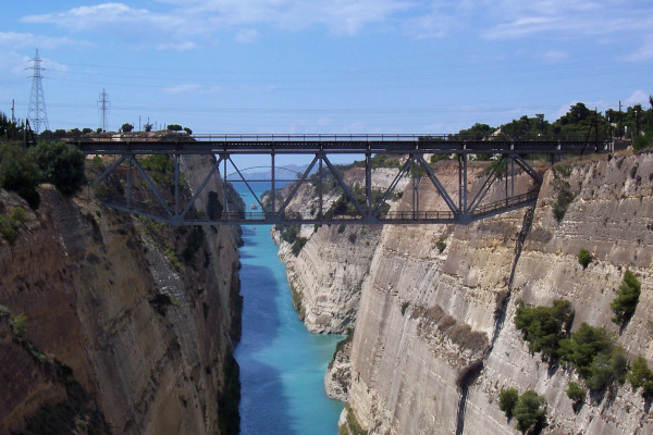 A picture showing the bridge and the famous canal of Corinth.