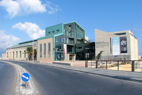 A picture of the exterior and the main entrance of the Natural History Museum of Crete in Heraklion.