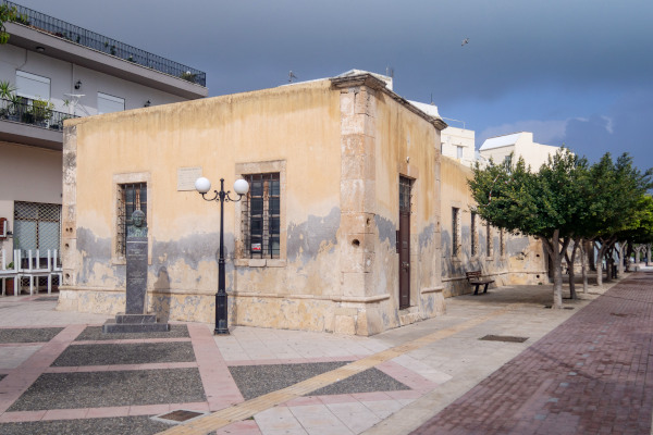 The exterior of the building of the Archaeological Museum of Ierapetra.