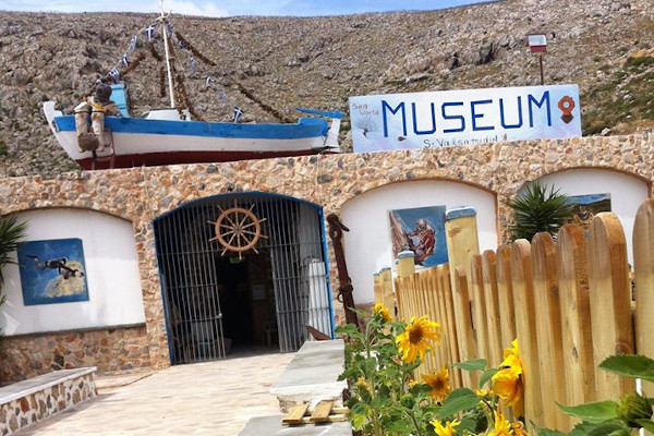 The main entrance and the front yard of the Sea World Museum Valsamidis at Vlichadia of Kalymnos.