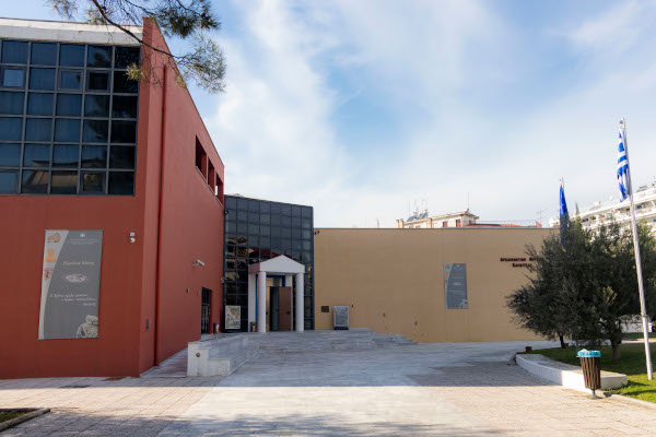 The front part and the main entrance of the Archaeological Museum of Karditsa.