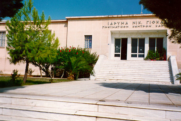 The main entrance of the Giokalio Cultural Foundation building that hosts the Archaeological Museum of Karystos.
