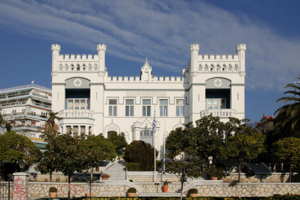 A picture showing the front side of the Town Hall of Kavala.