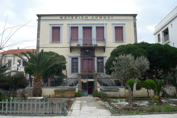 The front side and the main entrance of the Archaeological Museum of Lemnos in the city of Myrina.