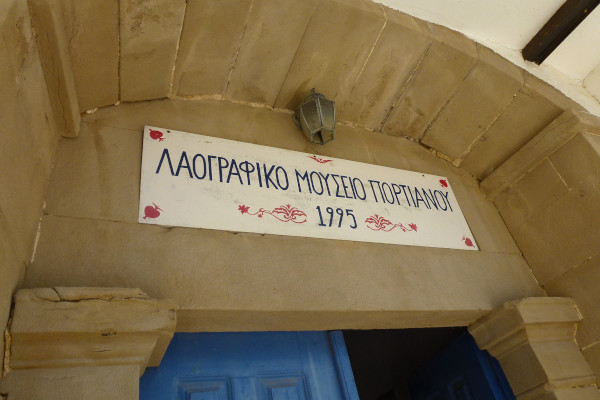 The sign over the main entrance at the Folklore Museum of Portianou onLemnos island.