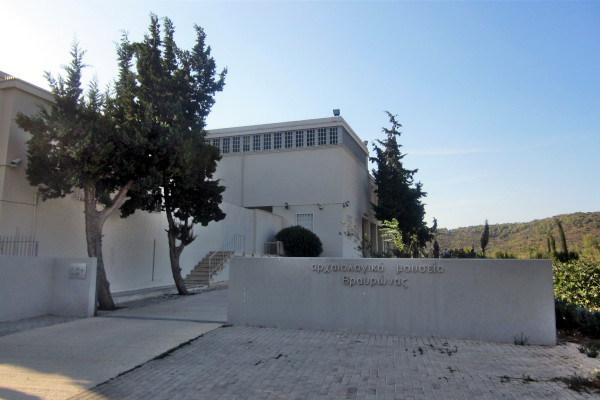 The exterior and the outer yard of the Archaeological Museum of Vravrona.
