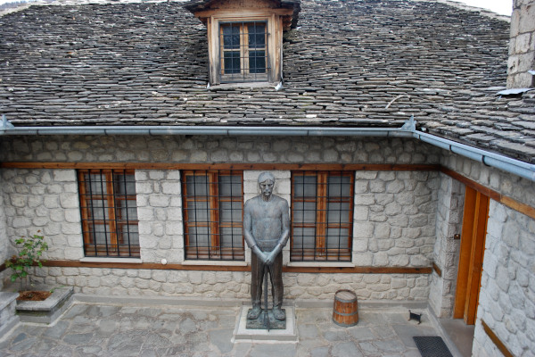 The yard and a statue just outside the Averoff Art Gallery of Metsovo.