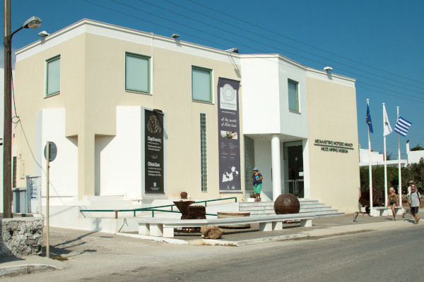 The exterior and the main entrance of the Mining Museum of Adamantas on the island of Milos.