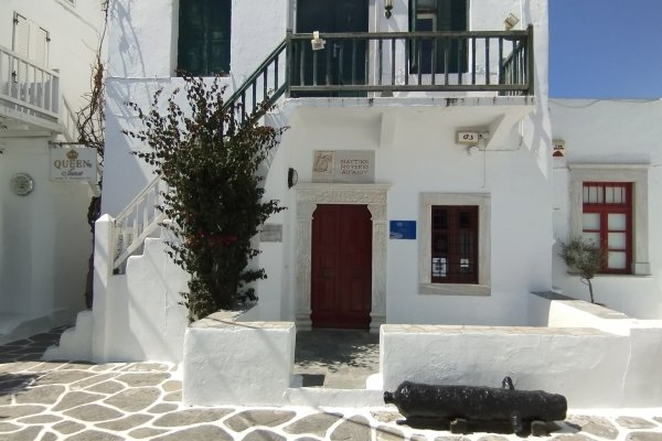 The main entrance of the Aegean Maritime Museum in Mykonos.