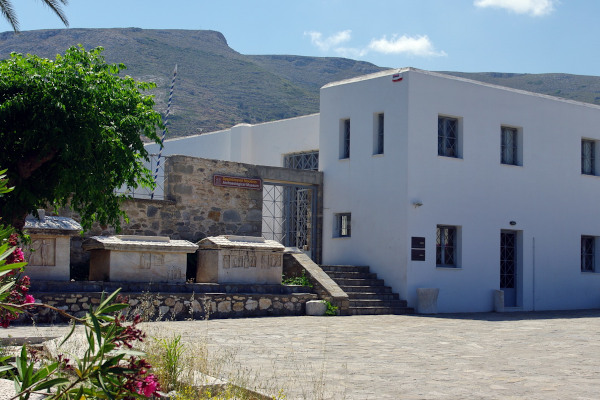 The building exterior and the main entrance of the Archaeological Museum of Paros.