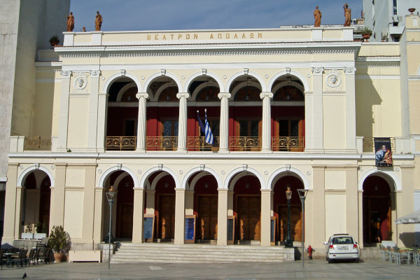 The front side and the main entrance of the Apollon Theatre of Patras.