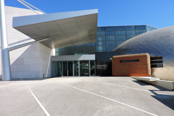 The modern design of main entrance of the Archaeological Museum of Patras.