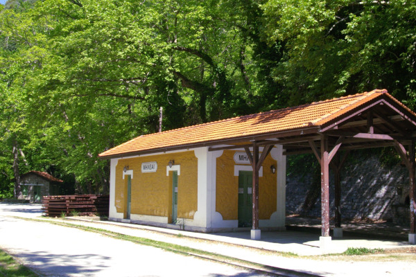 The exterior of the train station and the terminal of the railway in Milies of Pelion.