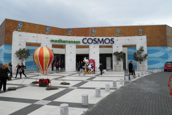 One of the entrances of the Shopping Mall Mediterranean Cosmos, Thessaloniki.