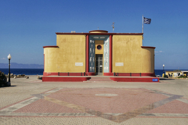 The front side and the main entrance of the Aquarium of Rhodes.