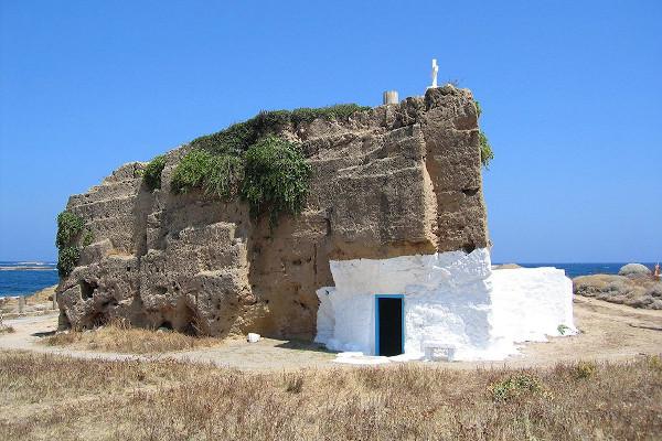 The cave chapel of Agios Nikolaos at Pouria on Skyros Island.