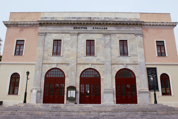The exterior and the main entrance of the Apollon Theater in Ermoupolis of Syros