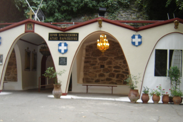The front side and the main entrance of the Holy Shrine of Agia Paraskevi in Tempi.
