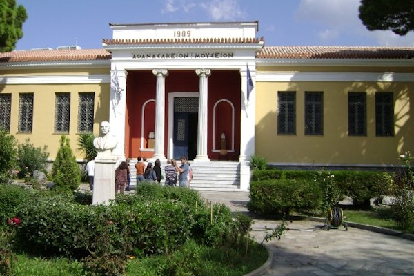 The front side and the main entrance of the Athanasakio Archaeological Museum of Volos.