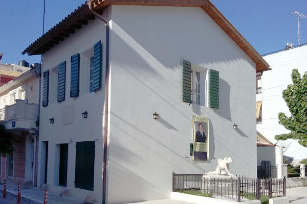 A picture of the exterior of the House / Museum «Casa Ugo Foscolo» in Zakynthos Town.