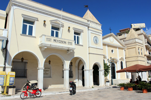 The front side and the main entrance of the museum of D. Solomos & Eminent People of Zakynthos.
